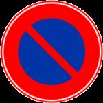違法駐車禁止